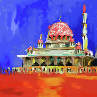 Dome Painting - Putra Mosque 412 I by Mawra Tahreem
