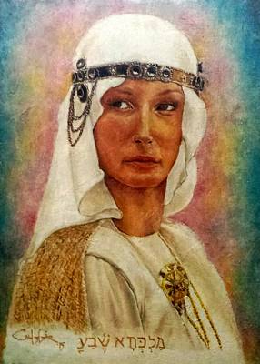 Painting - Queen Sheba  by G Cuffia