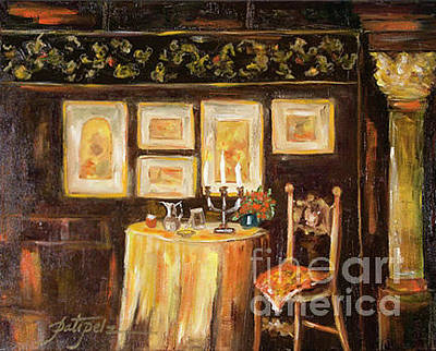 Painting - Quiet Place To Read by Pati Pelz