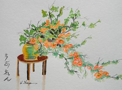 Quince Bonsai Art Print by Warren Thompson