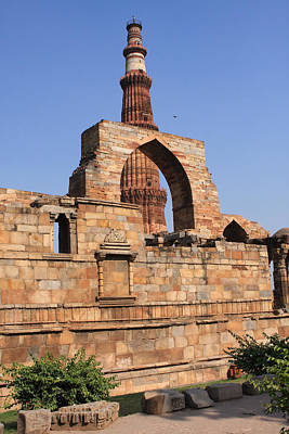 Photograph - Qutab Minar And Brick Arch by Aidan Moran