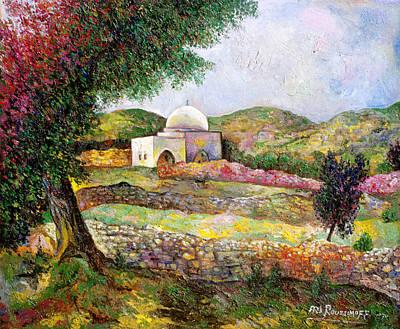 Roussimoff Wall Art - Painting - Rachel's Tomb by Ari Roussimoff