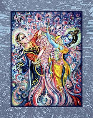 Digital Art - Radha Krishna - Cosmic Dance by Harsh Malik