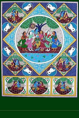 Radha Krisna Art Print by Rabindra Meher