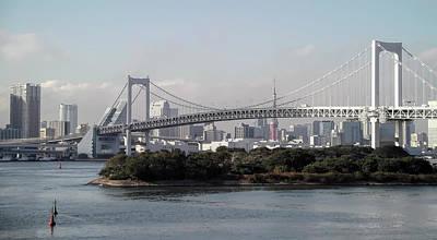 Rainbow Bridge - Tokyo Art Print