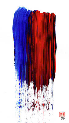 Painting - Raining Color by Peter Cutler