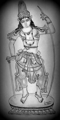 Painting - Rama by Pratyasha Nithin