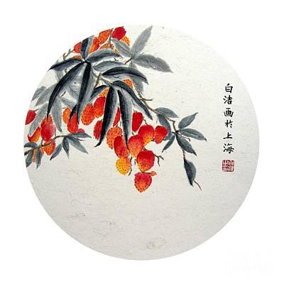 Chinese Market Painting - Rambutan - Round by Birgit Moldenhauer