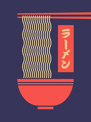 Ramen Japanese Food Noodle Bowl Chopsticks - Black Art Print