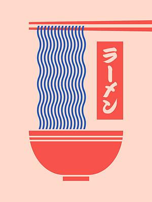 Ramen Japanese Food Noodle Bowl Chopsticks - Salmon Art Print