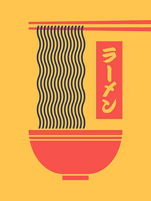 Ramen Japanese Food Noodle Bowl Chopsticks - Yellow Art Print