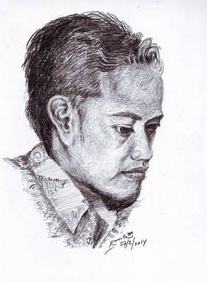 Hati Drawing - Ramli by Mohammad Ramli