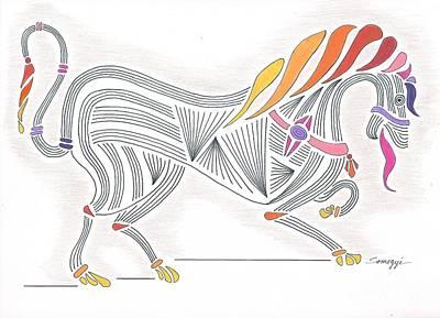 Rarin' To Go -- Stylized Medieval Prancing Horse W/ Rainbow Mane Art Print