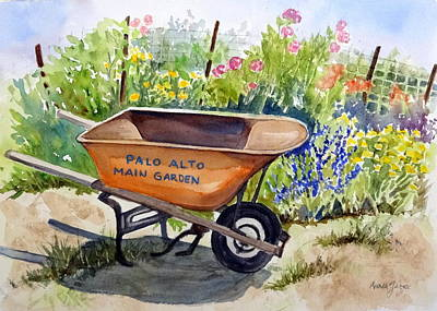 Ready At The Main Garden Art Print