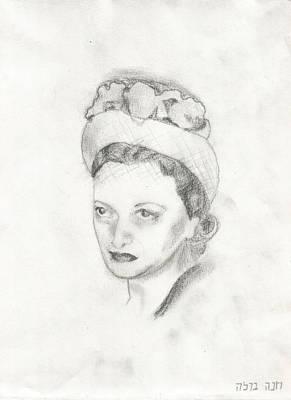 Judaica Drawing - Rebbetzin Chaya Mushka  by Chana Voola