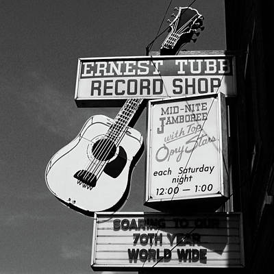 Office Art Photograph - Record Shop- By Linda Woods by Linda Woods