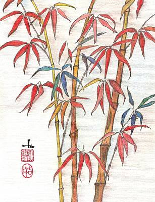 Bamboo Drawing - Red Bamboo by Irina Davis