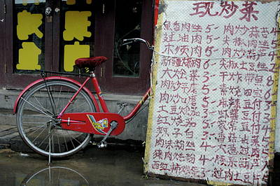 Red Bicycle In China Art Print by Sami Sarkis