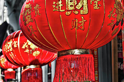 Photograph - Red Chinese Lanterns by Sharon Popek