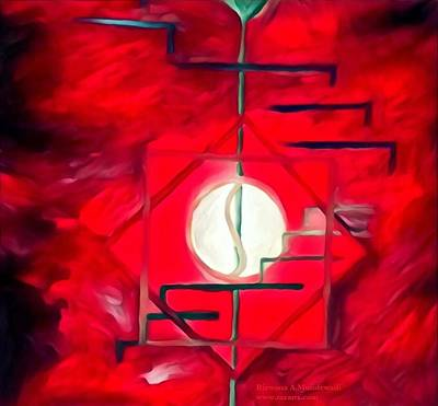 Red Growth Art Print