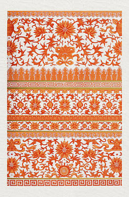 Mixed Media - Red Orange And White Flowers Art Pattern Illustration by Wall Art Prints