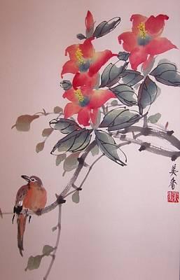 Eye Brows Painting - Red Rhododendrum  by Anita Lau