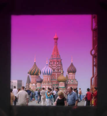 Red Square Peak Art Print by Funkpix Photo Hunter