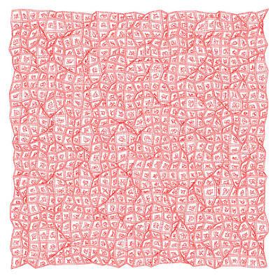 Distortion Digital Art - Red.170 by Gareth Lewis