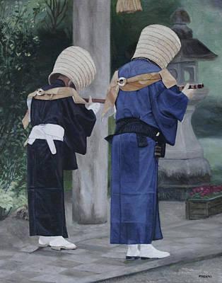 Painting - Reihai by Masami Iida