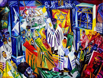 Roussimoff Wall Art - Painting - Rejoicing With The Torah by Ari Roussimoff