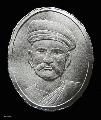 Freedom Fighter Drawing - Relief Drawing Of Damodar Hari Chafekar by Suhas Tavkar