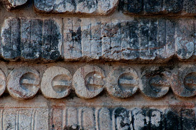 Watercolor Typographic Countries - reliefs at  Uxmal by Carol Ailles