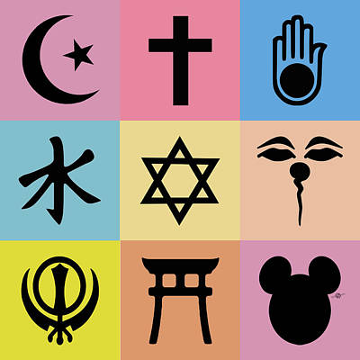Religion? 3 Art Print by Tony Rubino