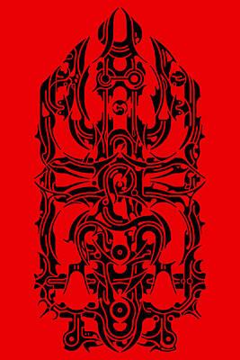 Requiem IIi Art Print by David Umemoto