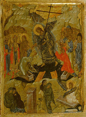 Greek Icon Painting - Resurrection Of Christ by Unknown Greek