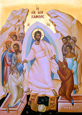 Orthodox Painting - Resurrection Story by Munir Alawi
