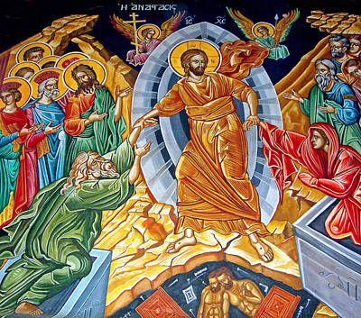 Orthodox Icon Painting - Resurrection To Heaven by Munir Alawi
