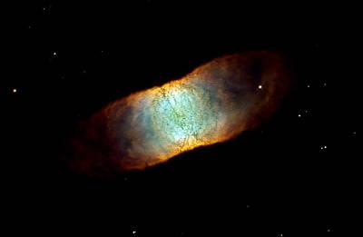 Photograph - Retina Nebula by Steve Kearns