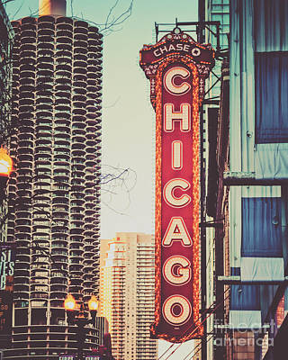 Retro Chicago Theatre Sign Art Print by Emily Kay