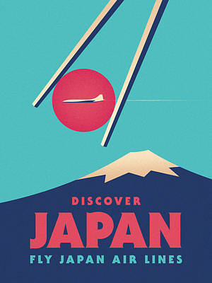 Travel Poster Digital Art - Retro Japan Mt Fuji Tourism - A by Ivan Krpan