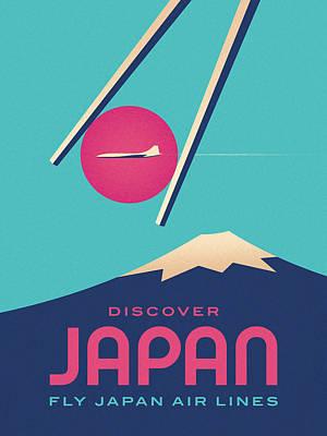 Fuji Digital Art - Retro Japan Mt Fuji Tourism - B by Ivan Krpan