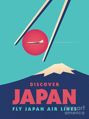 Retro Japan Mt Fuji Tourism - Cyan Art Print