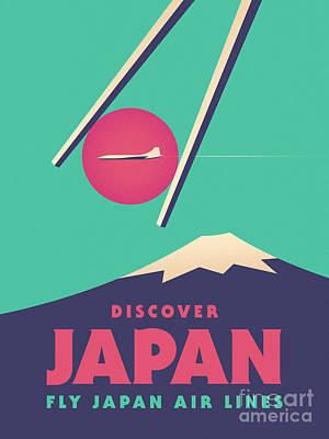 Illustration Digital Art - Retro Japan Mt Fuji Tourism - Green by Ivan Krpan