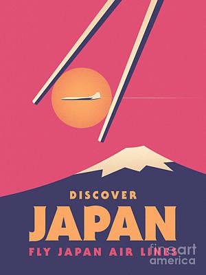 Tourism Wall Art - Digital Art - Retro Japan Mt Fuji Tourism - Magenta by Ivan Krpan