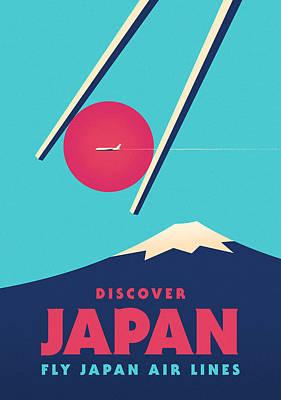 Mountain Digital Art - Retro Japan Mt Fuji Tourism V1 by Ivan Krpan
