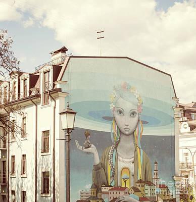 Kiev Wall Art - Photograph - Revival by Juli Scalzi