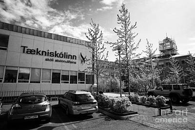 Reykjavik Technical College Taekniskolinn Iceland Print by Joe Fox