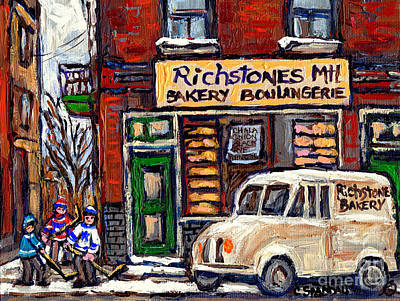 Street Hockey Painting - Richstone Bakery And Street Hockey Montreal Memories Painting Jewish Stores And Streets In Montreall by Carole Spandau