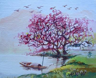 River Day Art Print by Min Wang