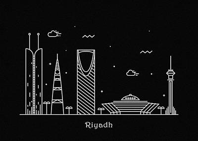 Drawing - Riyadh Skyline Travel Poster by Inspirowl Design